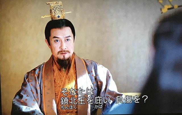 f:id:hanbaiin875:20210112174133j:plain