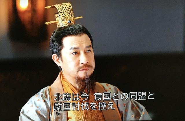 f:id:hanbaiin875:20210112175151j:plain