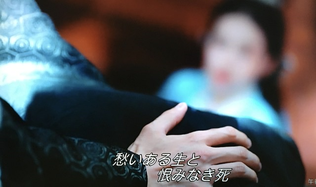 f:id:hanbaiin875:20210116212932j:plain