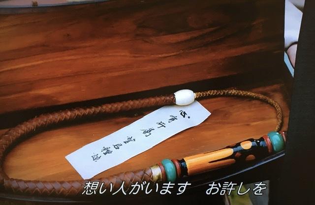 f:id:hanbaiin875:20210117213644j:plain