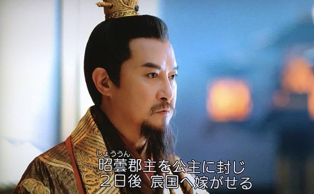 f:id:hanbaiin875:20210117235319j:plain