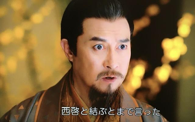 f:id:hanbaiin875:20210118170554j:plain