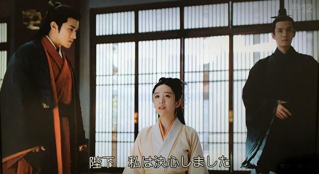 f:id:hanbaiin875:20210118174723j:plain