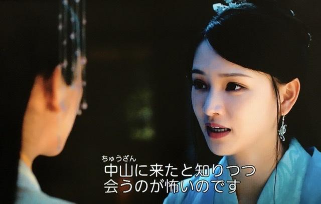 f:id:hanbaiin875:20210118223529j:plain
