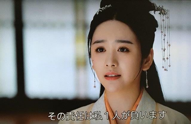 f:id:hanbaiin875:20210119200934j:plain