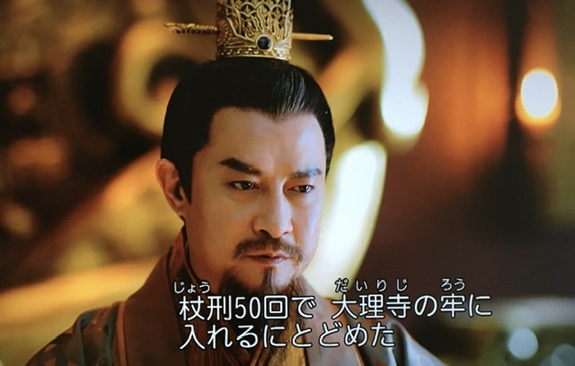 f:id:hanbaiin875:20210119201008j:plain