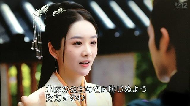 f:id:hanbaiin875:20210119233340j:plain