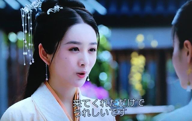 f:id:hanbaiin875:20210119234923j:plain