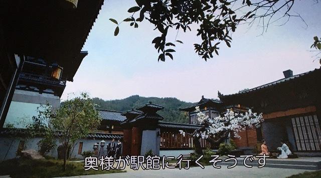 f:id:hanbaiin875:20210120081013j:plain