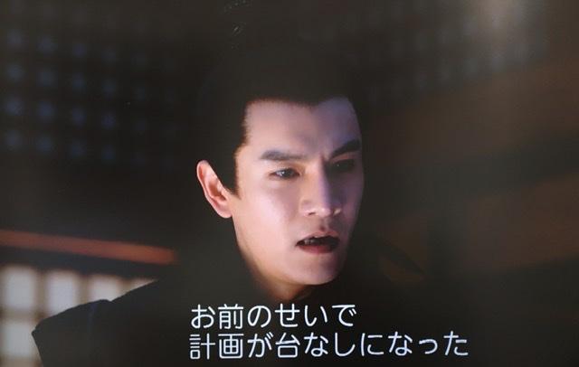 f:id:hanbaiin875:20210120104053j:plain