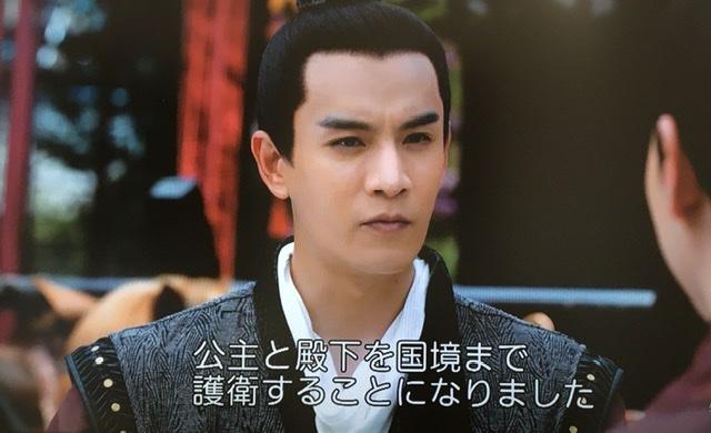 f:id:hanbaiin875:20210120105922j:plain