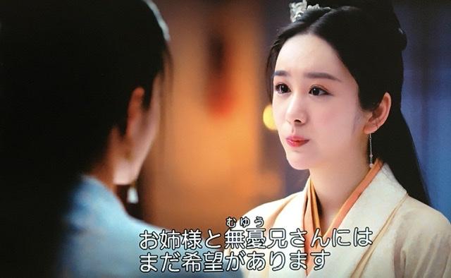 f:id:hanbaiin875:20210120112140j:plain