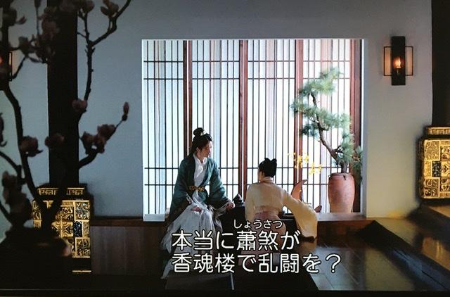 f:id:hanbaiin875:20210120222843j:plain
