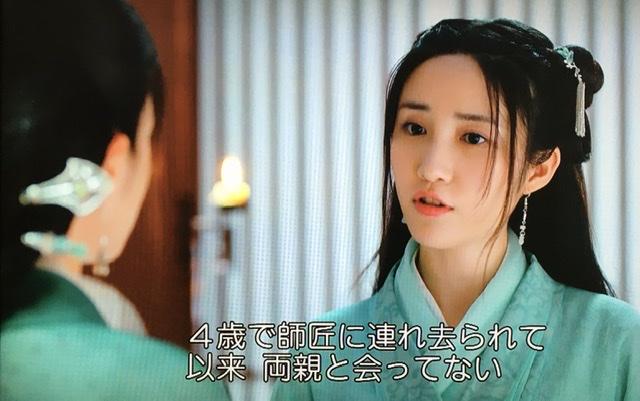 f:id:hanbaiin875:20210121075059j:plain