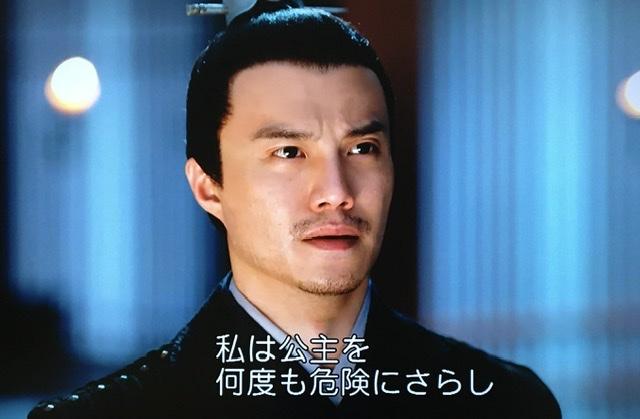 f:id:hanbaiin875:20210121080655j:plain