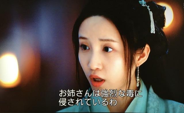 f:id:hanbaiin875:20210121223259j:plain