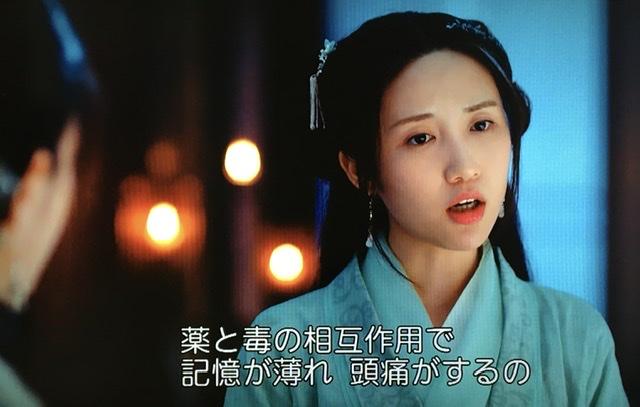 f:id:hanbaiin875:20210121223356j:plain