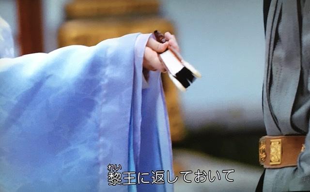 f:id:hanbaiin875:20210122175407j:plain