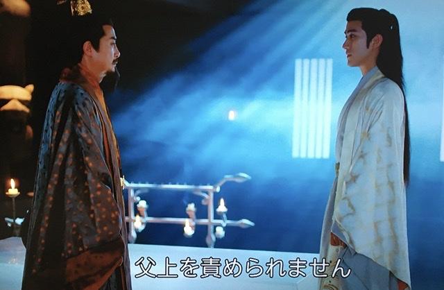 f:id:hanbaiin875:20210122195203j:plain