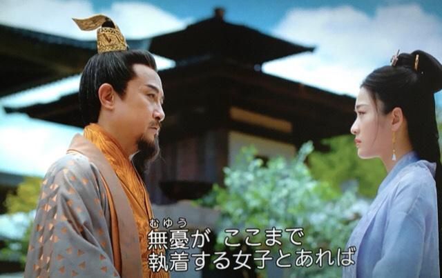 f:id:hanbaiin875:20210122200227j:plain
