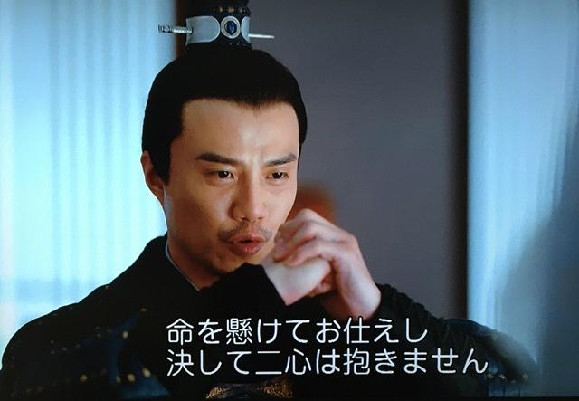f:id:hanbaiin875:20210122205656j:plain