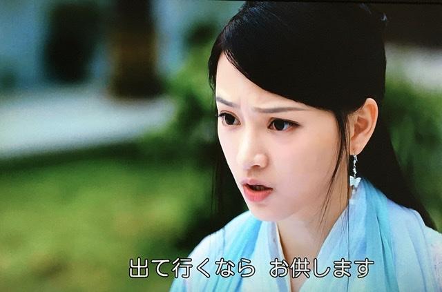 f:id:hanbaiin875:20210122211853j:plain