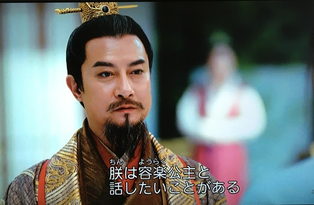 f:id:hanbaiin875:20210123200302j:plain