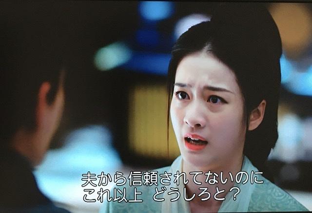 f:id:hanbaiin875:20210124111247j:plain