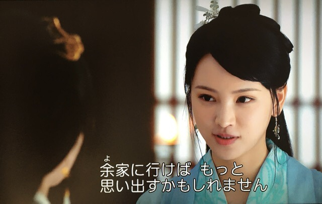 f:id:hanbaiin875:20210124153653j:plain