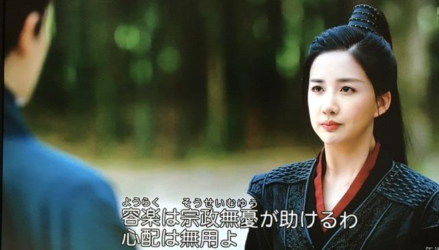 f:id:hanbaiin875:20210124155442j:plain