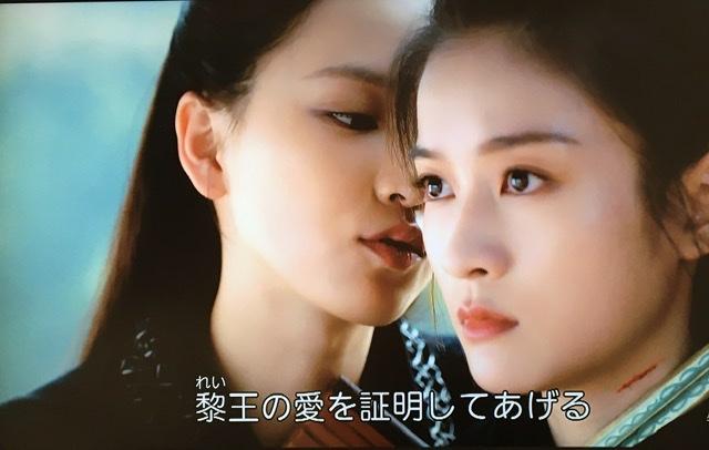 f:id:hanbaiin875:20210125220651j:plain