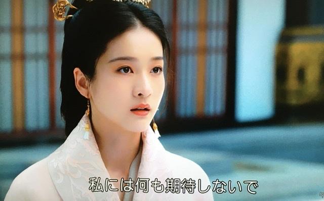 f:id:hanbaiin875:20210125225555j:plain