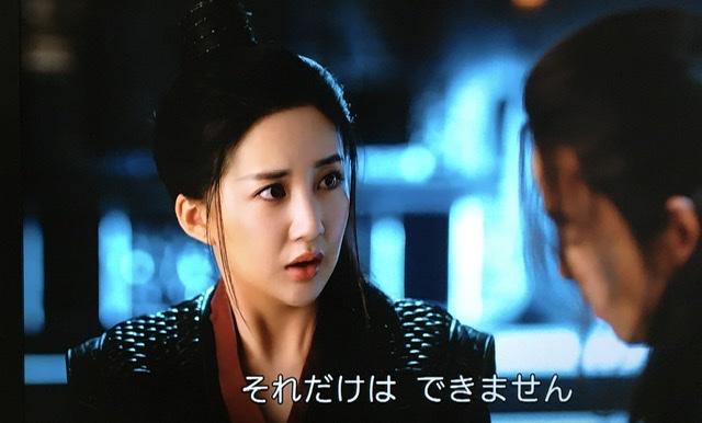 f:id:hanbaiin875:20210126173114j:plain
