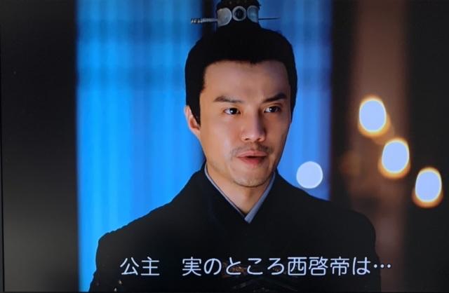 f:id:hanbaiin875:20210127141108j:plain