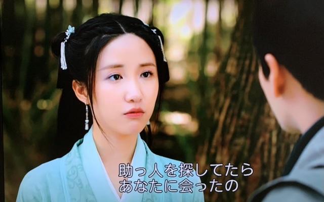 f:id:hanbaiin875:20210127201127j:plain