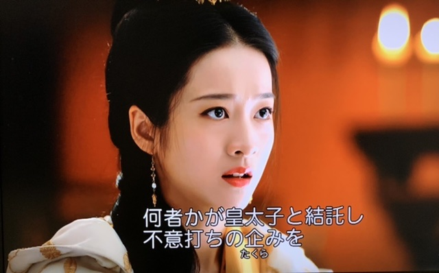 f:id:hanbaiin875:20210127214155j:plain