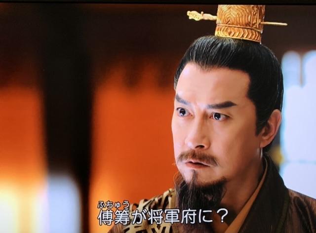 f:id:hanbaiin875:20210127215640j:plain