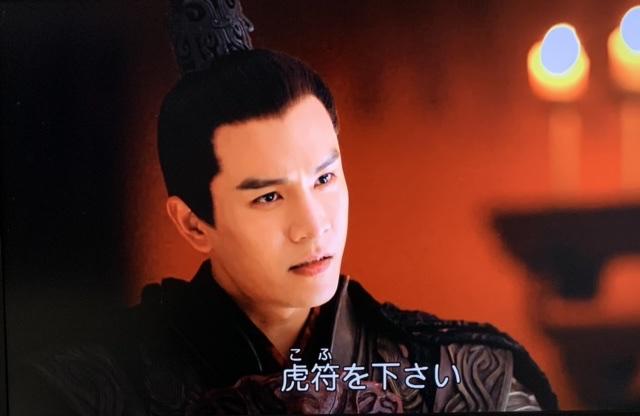 f:id:hanbaiin875:20210127215931j:plain