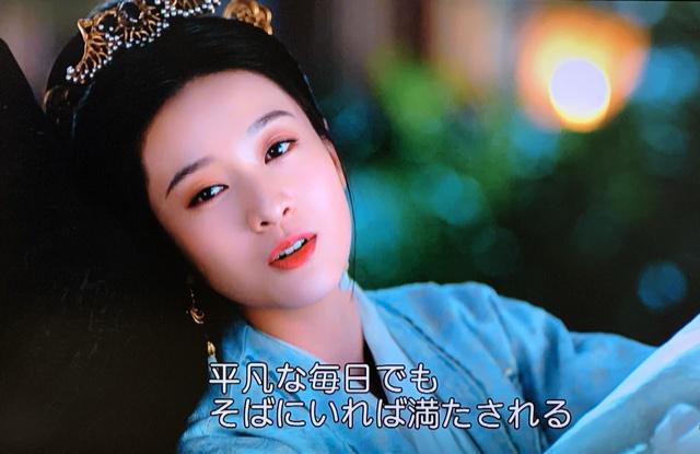 f:id:hanbaiin875:20210130094531j:plain