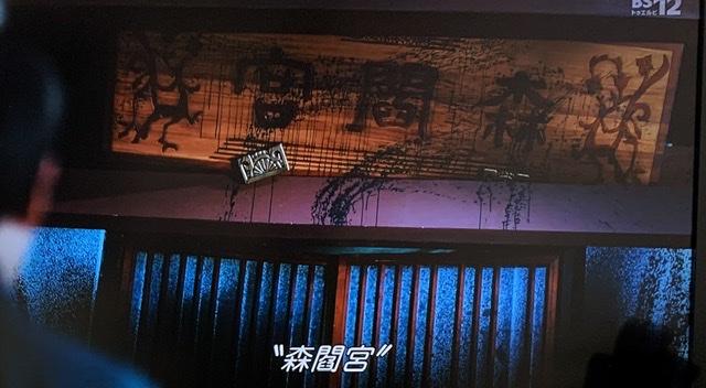 f:id:hanbaiin875:20210202173358j:plain