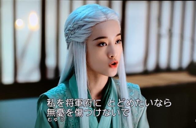 f:id:hanbaiin875:20210202212728j:plain