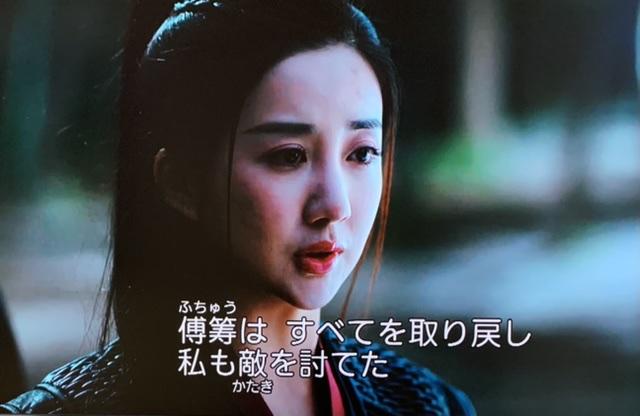 f:id:hanbaiin875:20210202221513j:plain