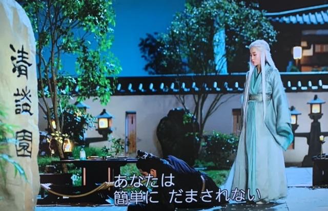f:id:hanbaiin875:20210204114217j:plain