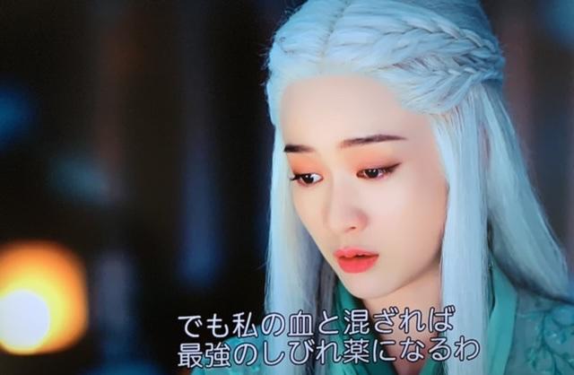 f:id:hanbaiin875:20210204115218j:plain