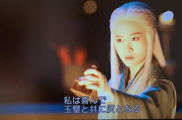 f:id:hanbaiin875:20210204130427j:plain