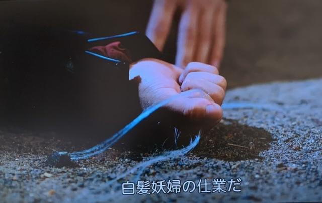 f:id:hanbaiin875:20210207163114j:plain