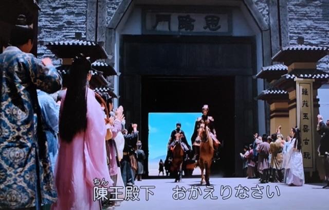 f:id:hanbaiin875:20210207231847j:plain