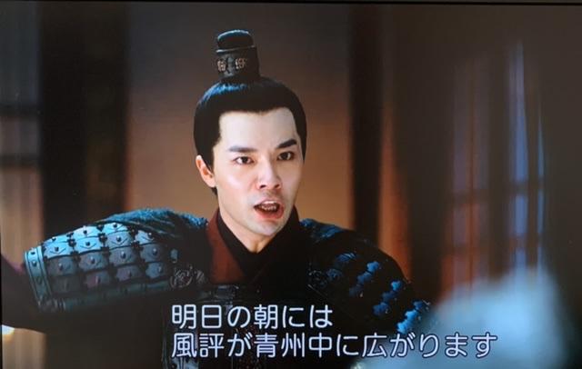 f:id:hanbaiin875:20210208064958j:plain