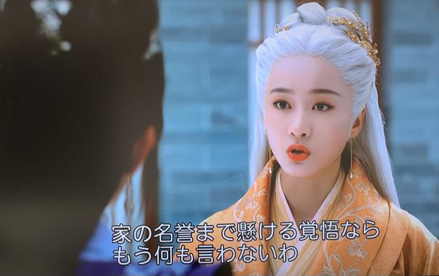 f:id:hanbaiin875:20210210110317j:plain