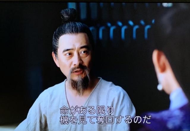 f:id:hanbaiin875:20210211094439j:plain